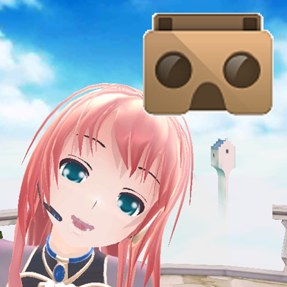 Picture of [CardBoard]Eden/MegurineLuka