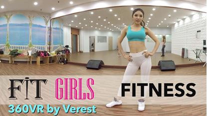 Picture of [360 VR] 핏걸스(fit girls) 피트니스(fitness)